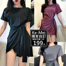克妹Ke-Mei【AT53658】獨家,歐美單!激瘦修身假二件綁帶造型洋裝