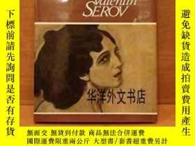 二手書博民逛書店【罕見】1987年出版 Valentin SerovY22668