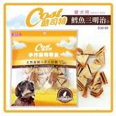 【酷司特】寵物零食 鱈魚三明治180g*5包組(D001F59-2)