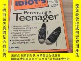 二手書博民逛書店The罕見Complete Idiot s Guide to patenting a teenagerY310