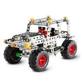 金屬拼裝組合拆裝捍馬越野車合金玩具模型  hh2204『夢幻家居』