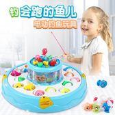 兒童戲水玩具 兒童磁性男女孩1-2-3歲寶寶小貓電動釣魚池益智戲水 珍妮寶貝