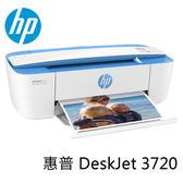 HP DeskJet 3720 All-in-One 相片 噴墨 多功能 事務機 印表機