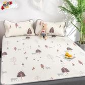 冰絲涼席 床可水洗折疊1.5米夏季單雙人學生宿舍空調軟席子 不含枕套 【降價兩天】