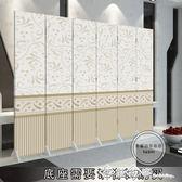 屏風隔斷客廳玄關辦公時尚現代簡約臥室酒店折屏抽象紋理QM 西城故事