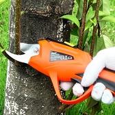 電動修剪樹枝剪刀小型家用果樹充電式多功能園藝高枝剪伸縮高空剪 MKS快速出貨