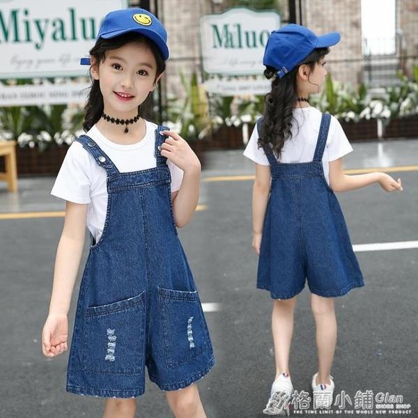 女童夏裝吊帶褲新款韓版中大童牛仔吊帶套裝兒童寬管連身短褲 格蘭小舖 全館5折起