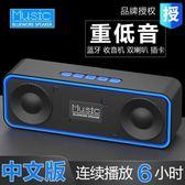 藍芽喇叭 插卡藍牙音箱低音炮大音量收款語音播報器電腦家用收音機小音箱