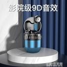 歐特斯藍芽耳機真無線跑步運動雙耳無延遲適用于蘋果oppo小米vivo華為安卓通用半 雙十二全館免運