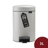 Brabantia Newicon 腳踏式垃圾桶 冰白色 3L