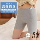 2條裝|大碼防走光安全褲女純棉高腰不卷邊可外穿打底褲【君來佳選】