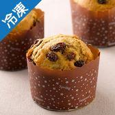 【精緻茶點】桂圓馬芬蛋糕9個【愛買冷凍】
