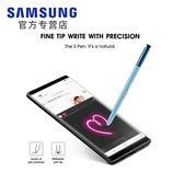觸控筆SAMSUNG/三星Note8手寫筆原裝SM-N9500N950N內置電磁SPEN觸控筆 曼莎時尚