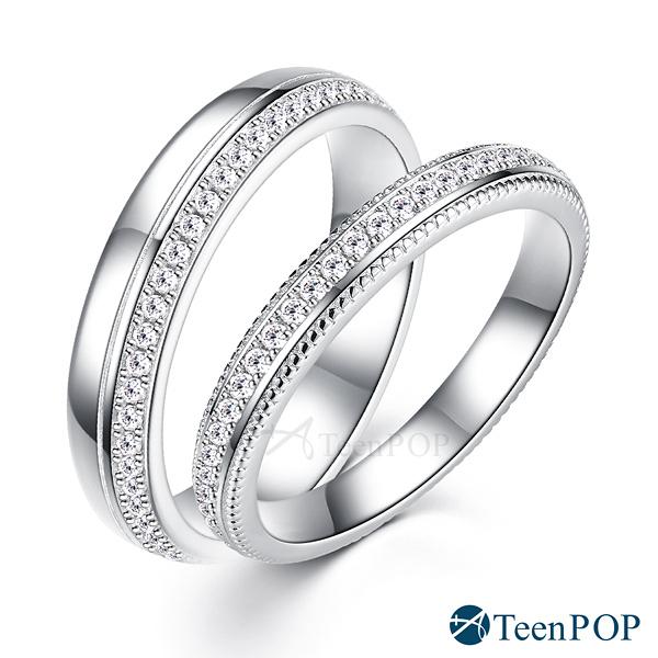 情侶對戒 ATeenPOP 925純銀戒指 暖心 情人節禮物 單個價格 尾戒 滿鑽戒指 聖誕禮物