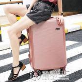行李箱女20寸萬向輪拉桿箱男24寸密碼箱旅行箱包個性皮箱子韓版潮WD   電購3C