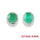 台灣藍寶耳環-嬌艷玲瓏-唯一精品 石頭記