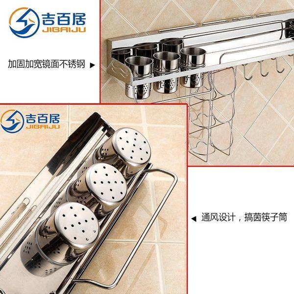 小熊居家廚房置物架 壁掛 掛架 掛件 304不銹鋼調料調味刀架用品用具收納特價