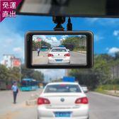 行車記錄器新款汽車載行車記錄儀單雙鏡頭高清全景夜視帶倒車影像一體機