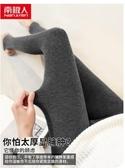 熱銷打底褲2020新款秋季冬螺紋打底褲女外穿薄款灰色內穿秋褲加厚棉褲襪