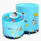 諾澳嬰兒游泳池家用新生幼兒童合金支架大號寶寶保溫游泳桶洗澡桶YS 【中秋搶先購】