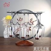 歐式實木紅酒架擺件創意家用高腳杯架子懸掛倒掛紅酒杯架葡萄裝飾 秋季新品