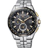 加碼第3年保固*限量款 CITIZEN 星辰 光動能電波鈦金屬腕錶-金時標/42mm AT9095-50E