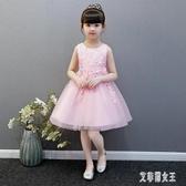 公主裙女童蓬蓬婚紗夏季花童洋裝小女孩鋼琴演出服主持人晚禮服白 LJ4574【艾菲爾女王】