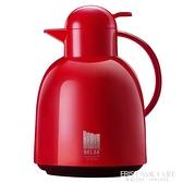 物生物歐式保溫壺 家用熱水壺暖壺開水大容量學生宿舍暖瓶暖水瓶 艾瑞斯