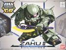 鋼彈模型 SD CS zaku II 薩...