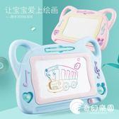 畫畫板磁性寫字板寶寶嬰兒小玩具1-3歲2幼兒彩色超大號兒童涂鴉板-奇幻樂園