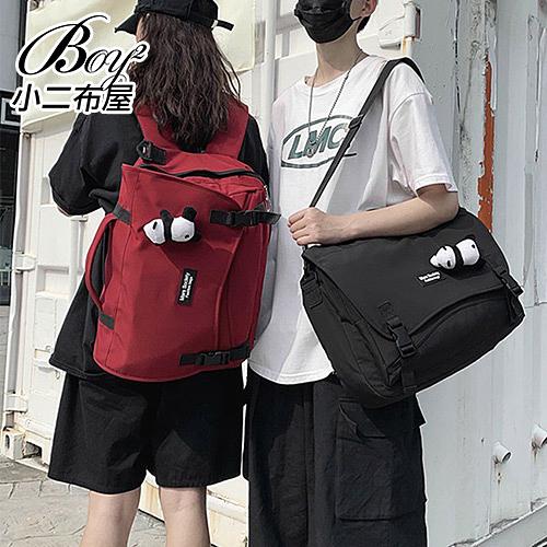 三用包 大容量3WAY後背側背手提運動包【NQA5208】