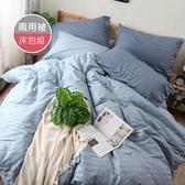 R.Q.POLO 高織緹花織光棉-時光魅影 兩用被床包三件組 單人加大3.5尺