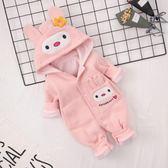 女寶寶衣服外套裝新生兒連身衣男嬰兒哈衣可愛超萌0-1歲  伊衫風尚