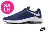 NIKE AIR MAX ALPHA TRAINER 成人男款 運動鞋 慢跑鞋 健身 訓練鞋 P7004#藍色◆OSOME奧森鞋業