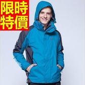 登山外套-保暖防風透氣防水情侶款滑雪夾克(單件)62y27[時尚巴黎]