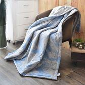 【夏末出清】義大利La Belle《蘭陵世紀》純棉吸濕透氣涼被(5x6.5尺)