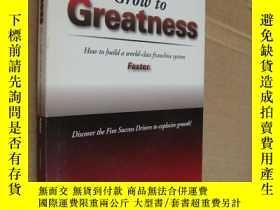 二手書博民逛書店Grow罕見to Greatness:how to build