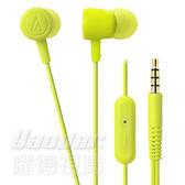 【曜德視聽】鐵三角 ATH-CKL220iS 淺綠 NEON 全新色彩 通透音色 手機免持通話 / 免運 / 送收線器
