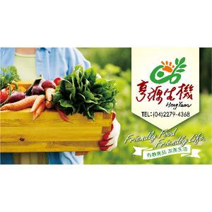 【亨源生機】有機香菇2L-乾貨(三盒組)40g/盒