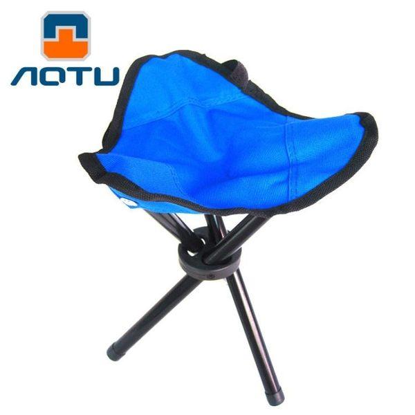 【狐狸跑跑】小號凳 三腳凳折疊椅沙灘椅釣魚凳子戶外公園凳/火車凳 6733