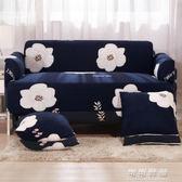 卡通歐式床笠式彈力沙發罩緊全包沙發罩墊巾全蓋三人組合客廳 可可鞋櫃