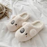 冬季保暖毛毛拖鞋子女室內外穿韓國可愛卡通包頭棉拖鞋少女心ins