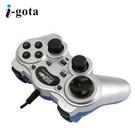 i-gota 閃電精靈 雙震動搖桿 USB-703