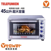 【Telefunken德律風根】45公升溫度顯示烤箱 LT-TOV1738【楊桃美食網】
