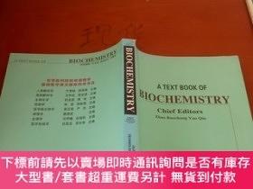 二手書博民逛書店A罕見TEXT BOOK OF BIOCHEMISTRY 生物化學(英文版)Y255873 趙寶昌、燕秋 編