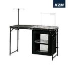 丹大戶外【KAZMI】KZM 豪華型鋼網行動廚房含收納袋(鋼網系列) K9T3U004 折疊桌/露營/野餐
