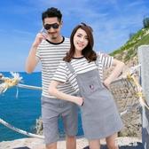 不一樣的中大尺碼沙灘情侶裝2019新款短袖條紋t恤連身裙海邊度假男士套裝 DR26104【彩虹之家】
