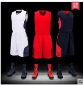 男透氣運動休閒背心籃球服套裝LVV2100【KIKIKOKO】