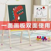 寶寶畫板雙面磁性小黑板可升降畫架支架式家用兒童涂鴉寫字板白板   igo 小時光生活館