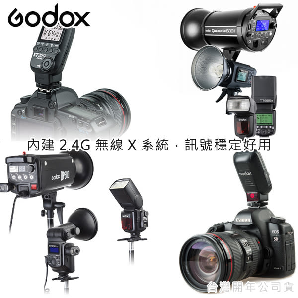 EGE 一番購】GODOX XT32C 無線TTL發射器X1C升級版,內建聲音控制及對焦燈開關等功能【公司貨】